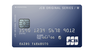 JCB CARD Wの券面