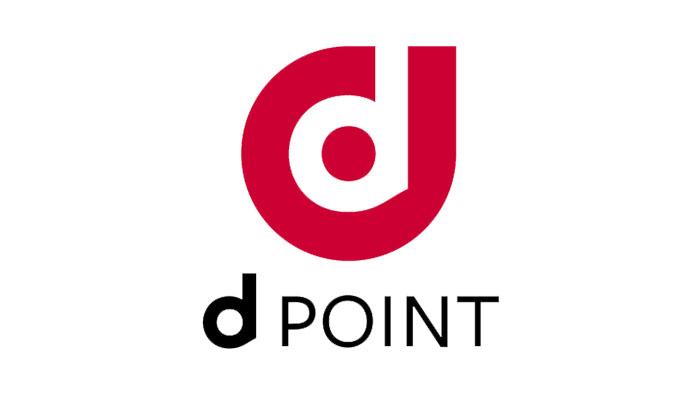 dポイントの上手な貯め方・使い方を解説