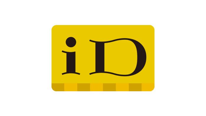 iDのロゴ
