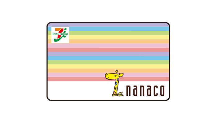 nanacoの券面